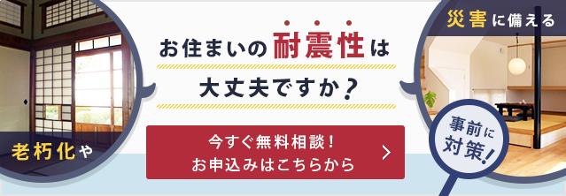 1column_banner_taishin_sp