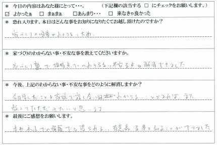 jyuku01-columns2