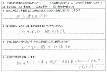 jyuku02-columns2