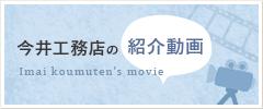 sidebanner_movie