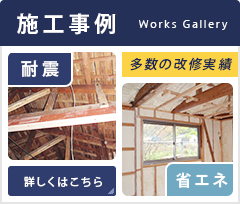sidebanner_works